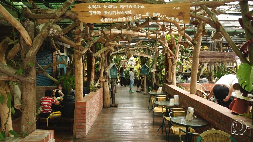 森林派對咖啡館