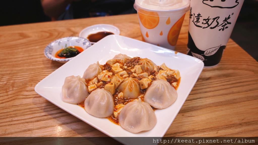 麻婆豆腐湯包&無糖豆漿