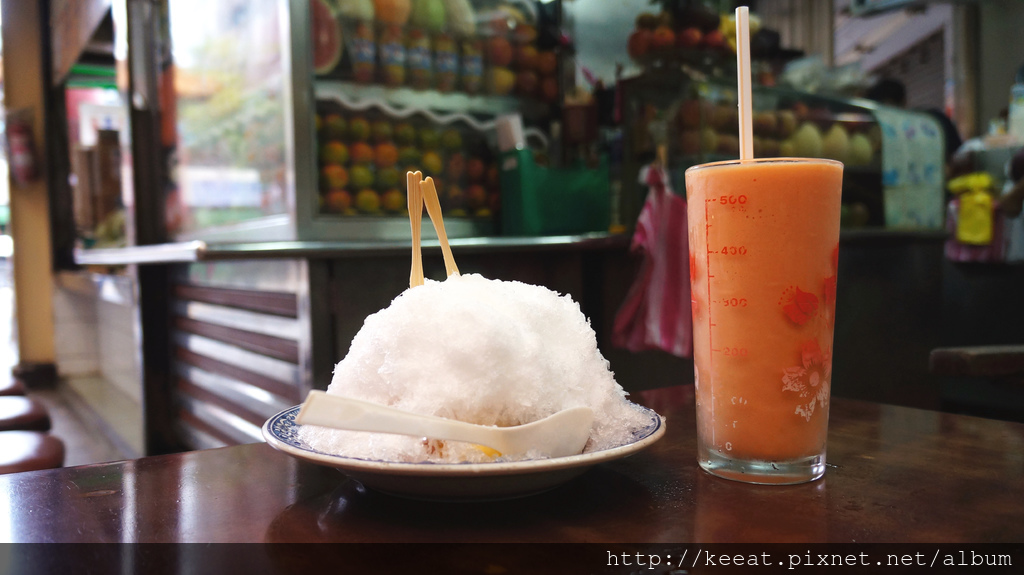 綜合水果冰&木瓜牛奶