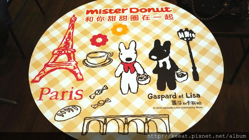 Gaspard et Lisa麗莎&卡斯柏