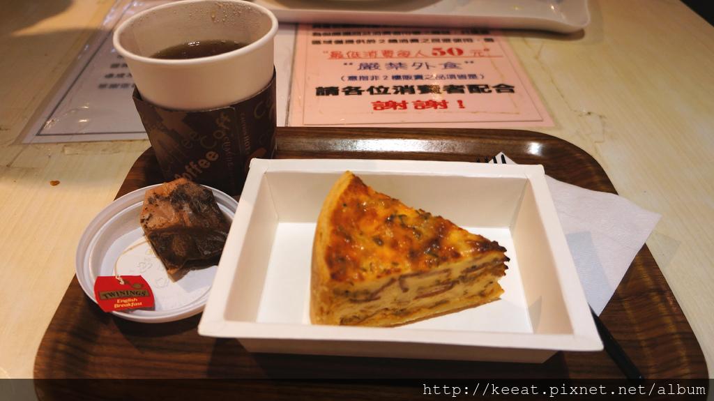 法式洛琳鹹派+英式早餐茶