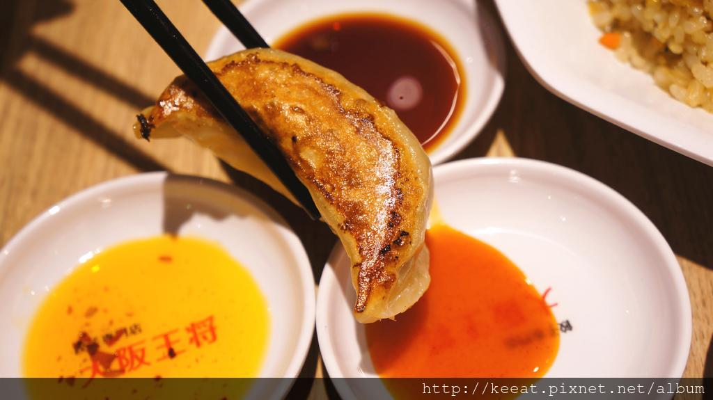 元祖燒餃子