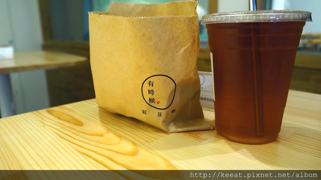 紅豆餅&紅玉紅茶