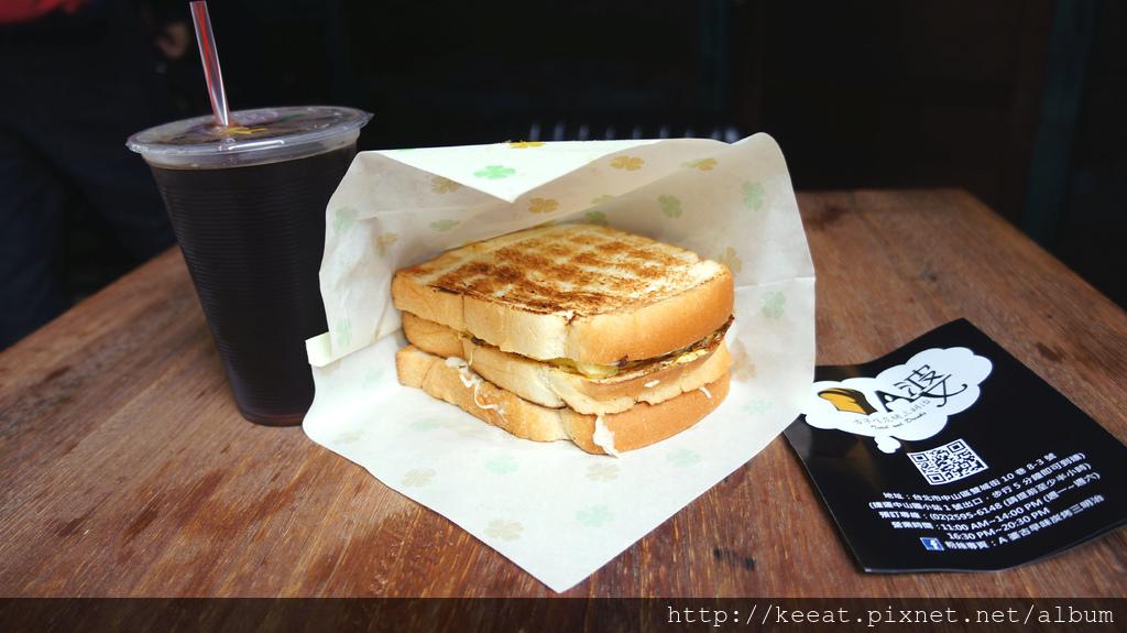 古早味紅茶&香煎肉排三明治