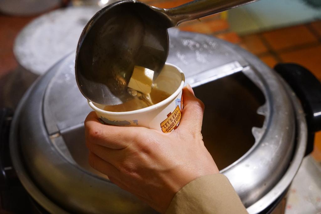 免費味噌湯