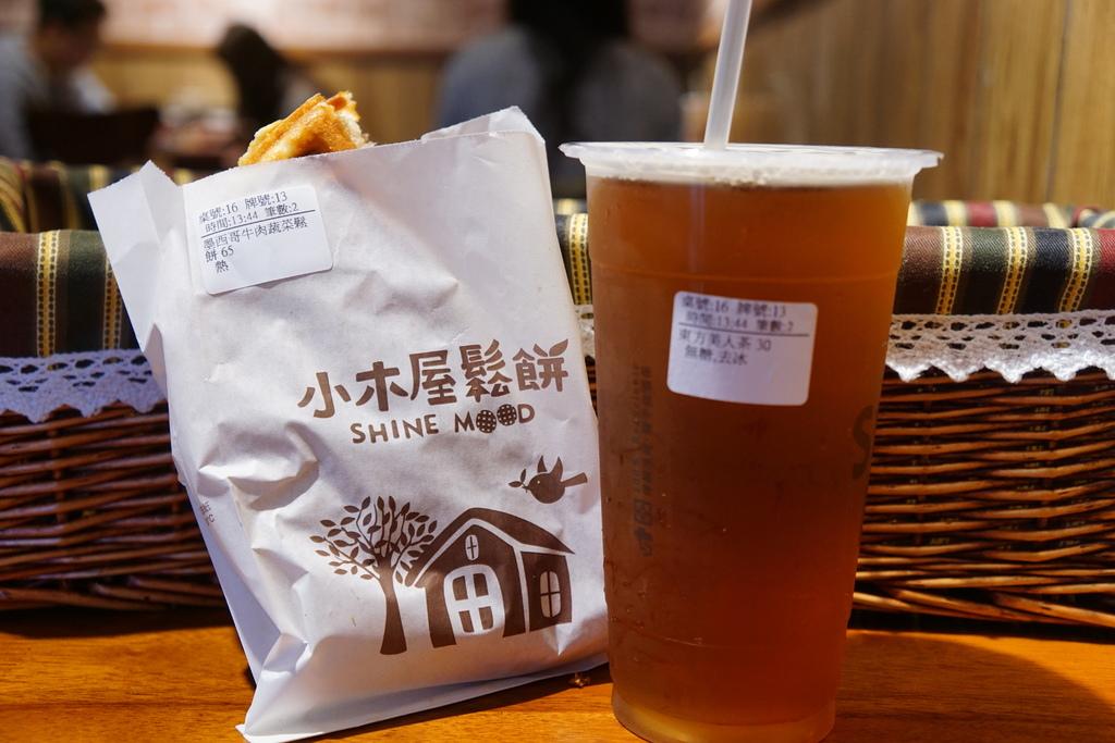 墨西哥辣椒牛肉蔬菜鬆餅&東方美人茶