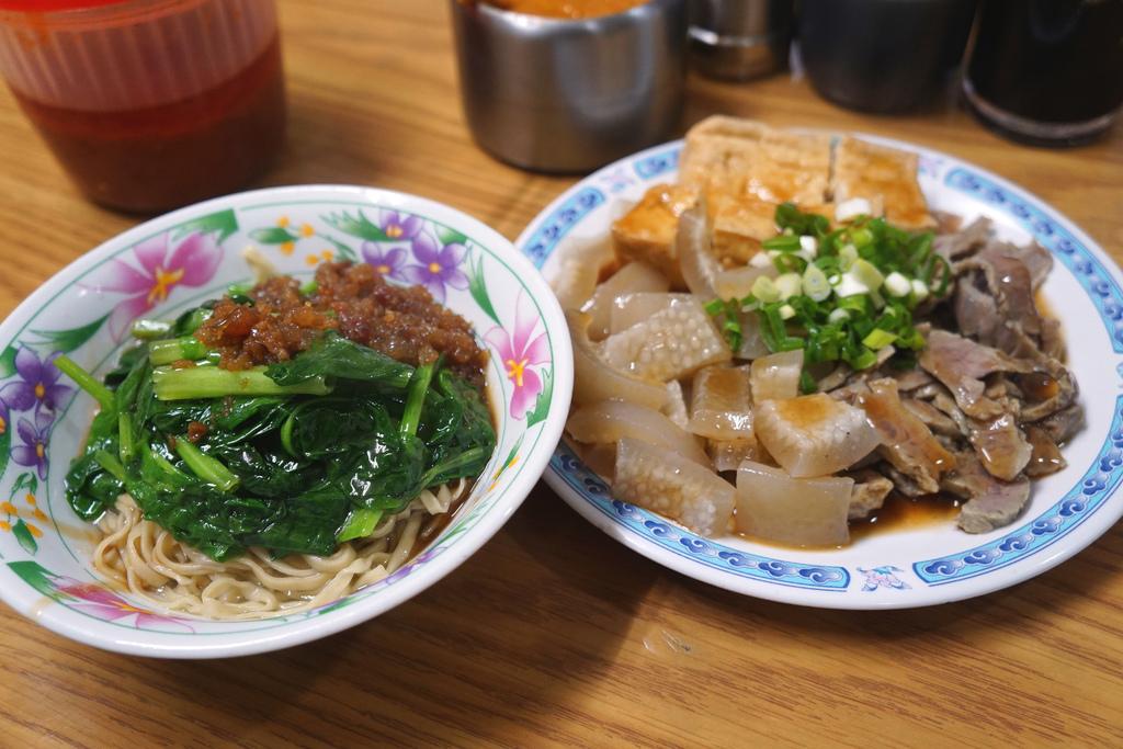 意麵跟小菜