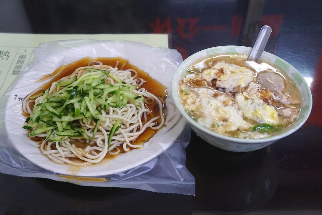 涼麵&味噌加貢丸蛋