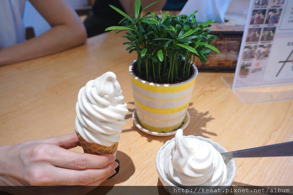 精選豆漿雙淇淋