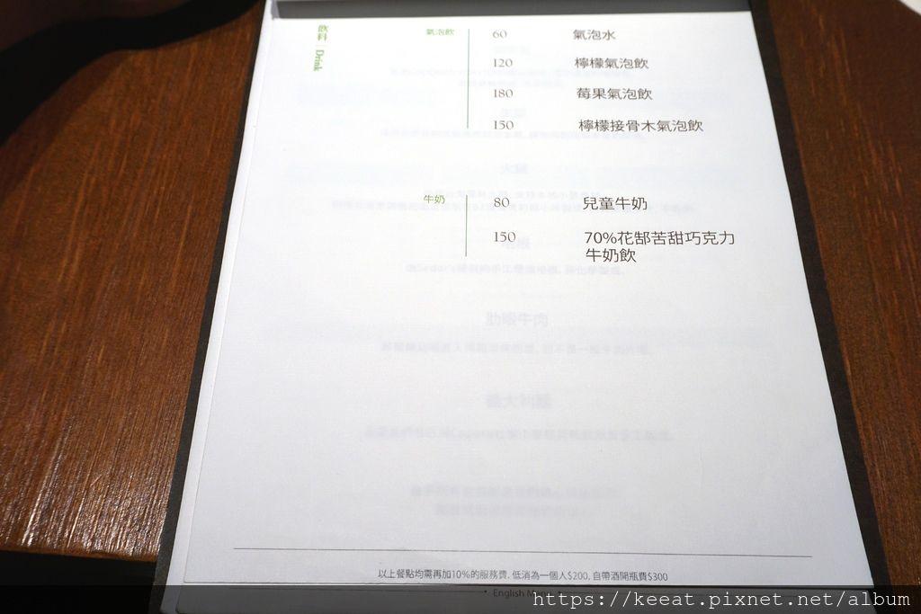 DSC09670.JPG