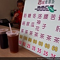 青草茶菜單