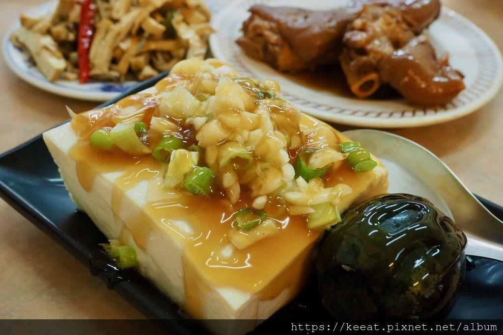 自製皮蛋豆腐
