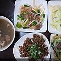 越南料理大合集