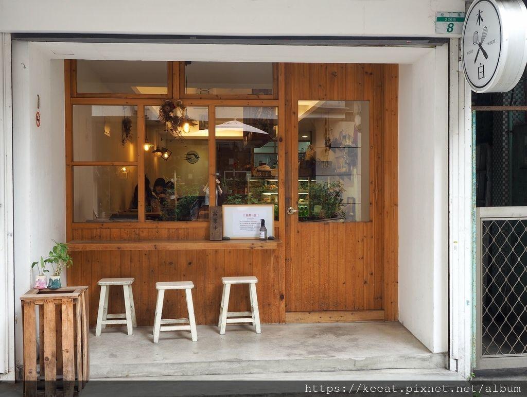 日式風格店門口