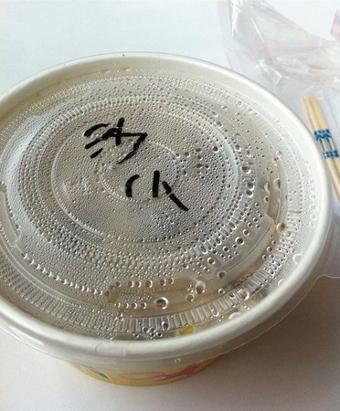 點碗「沙茶意麵小的」 店家2字縮寫讓網友笑翻