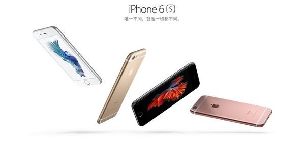 iPhone 6S、iPhone 6S Plus確認10月9日在台開賣