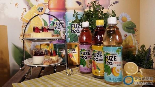麥當勞喝不到雀巢檸檬紅茶了 由FUZE tea飛想茶接棒!_02