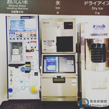 台灣沒有食物選擇權 赴日留學生:我也想飛回來倒牛奶_02