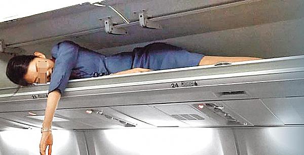 華航空姐興奮貼「顯瘦照」 下場卻是樂極生悲
