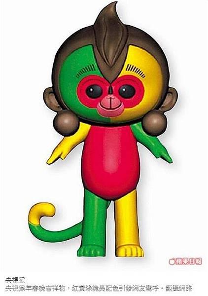 台北燈節900萬猴燈醜爆 「嚇哭小孩」/央視猴長肉球 兩岸一樣醜_02