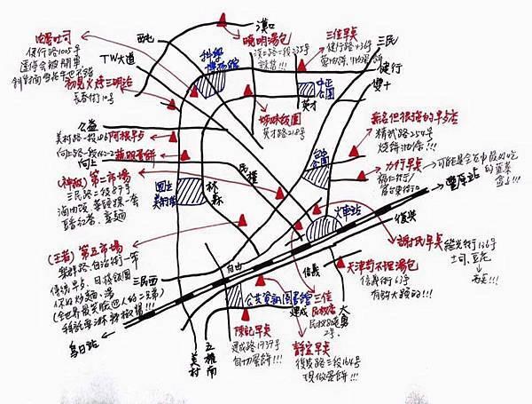 台中人的早餐在哪裡?市長秀出「早餐地圖」