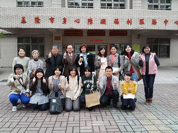 日本靜岡參訪