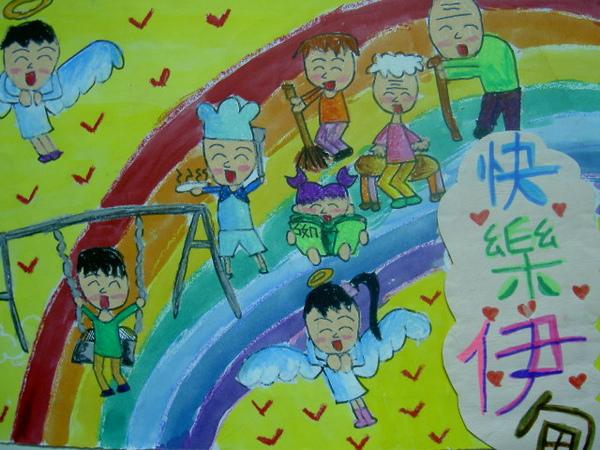 繪畫-小學-第一名-曾靜悠.JPG