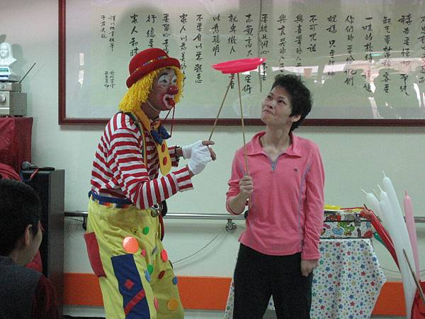 小丑-養護