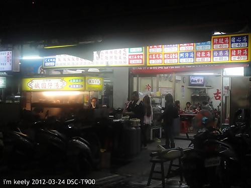 新莊廟街夜市-古早味鹹圓仔湯