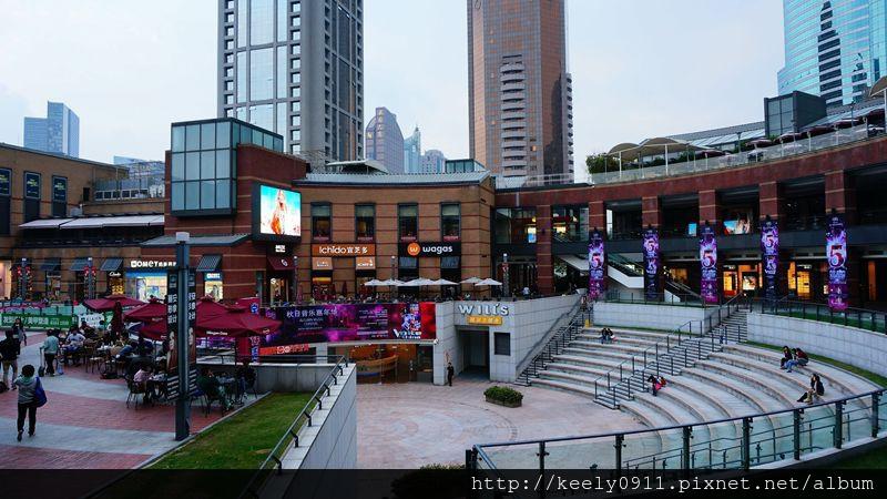 上海96廣場