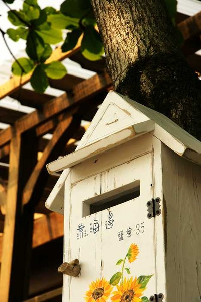 可愛的信箱.JPG