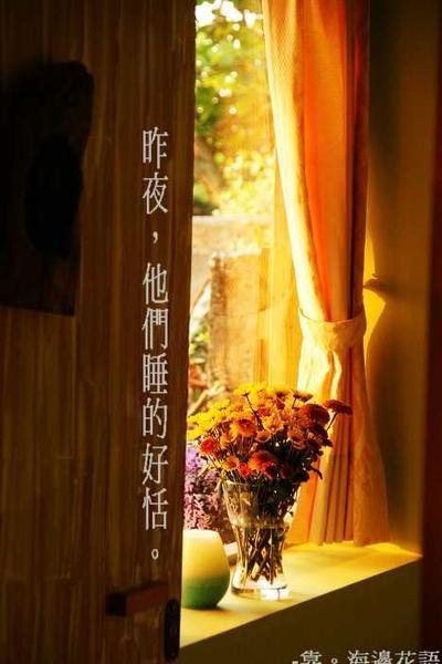 臥房與窗花.jpg