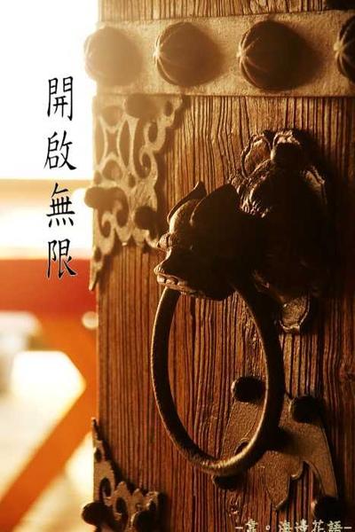 清晨的大門.jpg