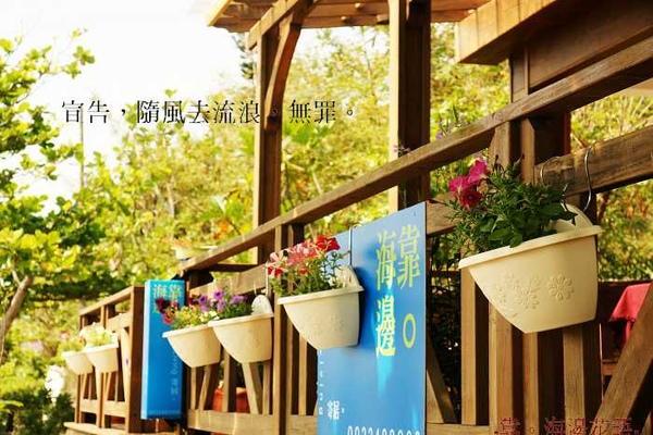 陽台整排小花.jpg