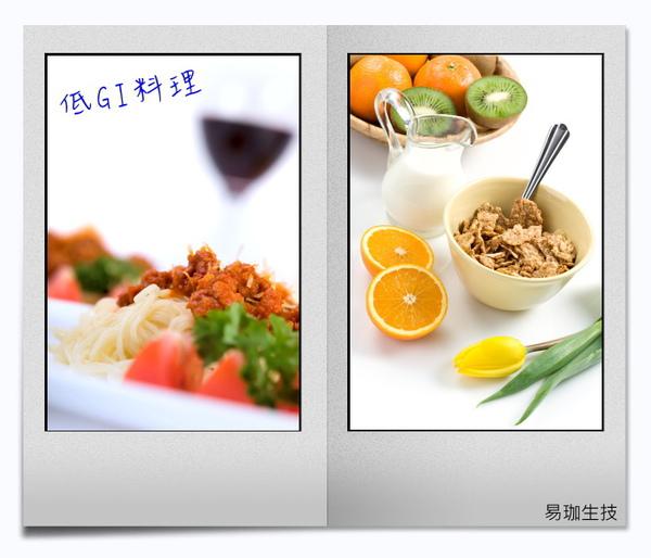 什麼是E38健康料理瘦身餐4