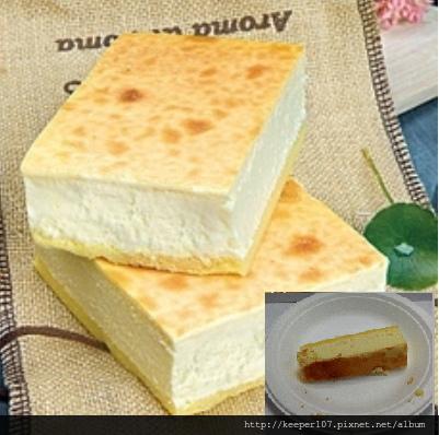 千巧谷乳酪蛋糕
