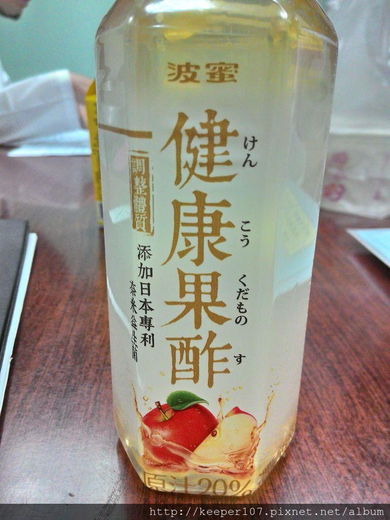 菠蜜健康果酢
