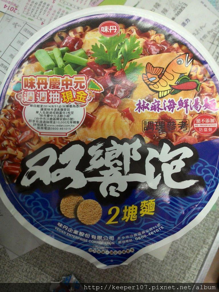 雙響泡-椒麻海鮮湯麵