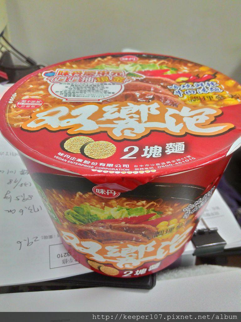 雙響泡-牛肉湯麵