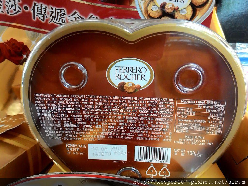 金莎巧克力 (1)