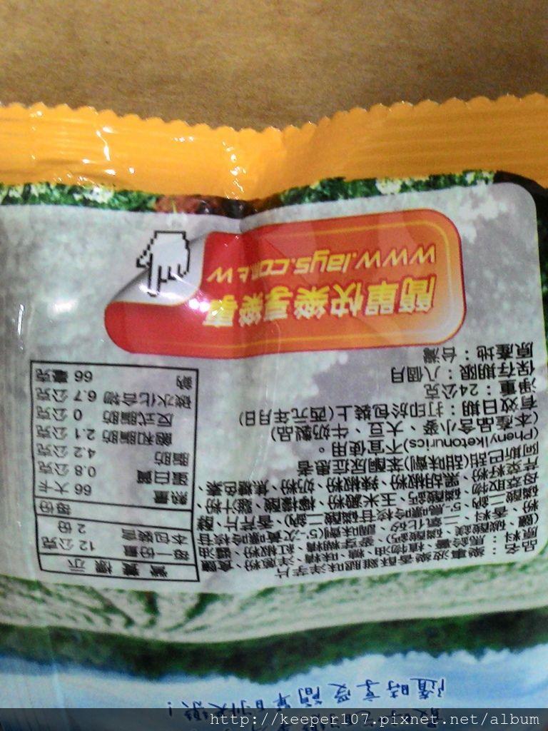 樂事波樂香酥雞腿味洋芋片 (1)