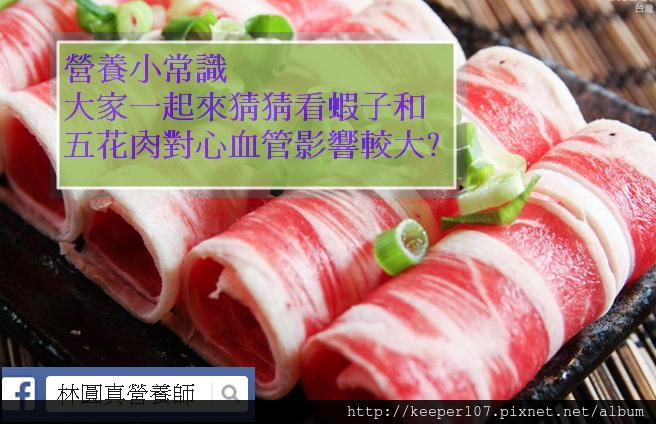 G06-260元鍋物與牛肉鍋-牛肉片
