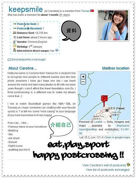 capture-20120618-110927