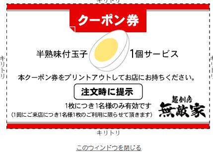 螢幕快照 2015-10-23 10.19.57 PM