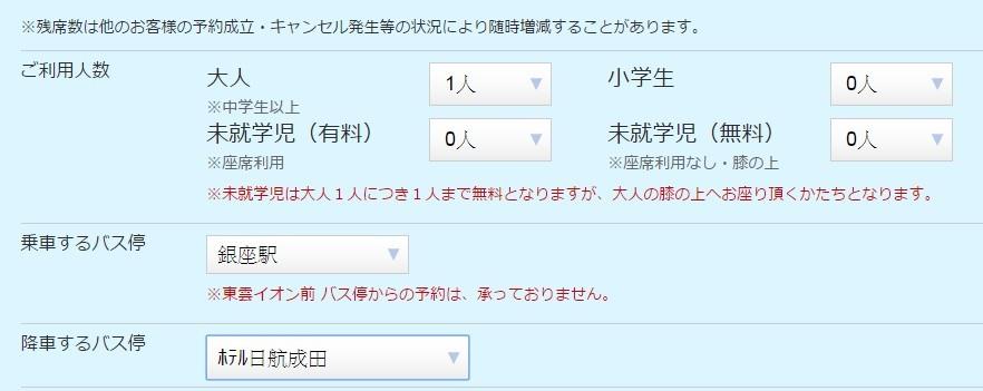 ScreenHunter_149 Jul. 12 16.14