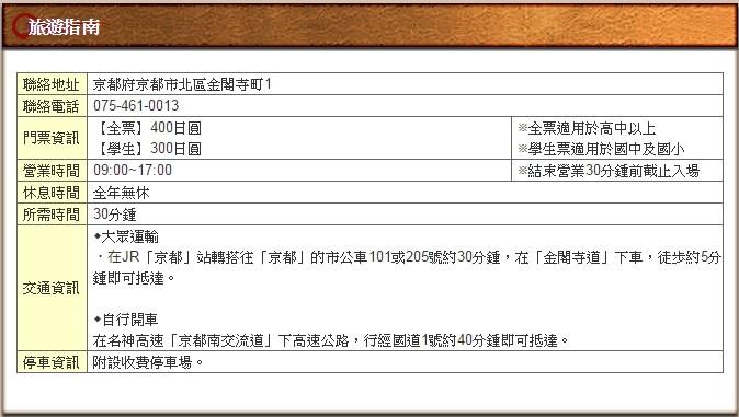 ScreenHunter_246 Aug. 23 17.28