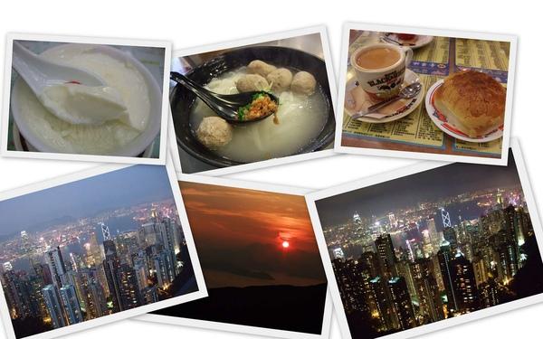 20100928-香港(001).jpg