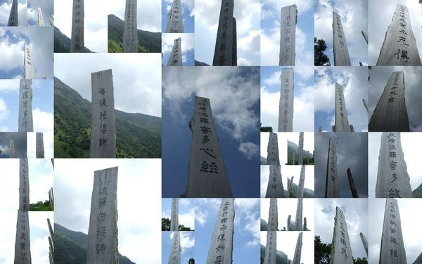 20100929-香港-1(001).jpg