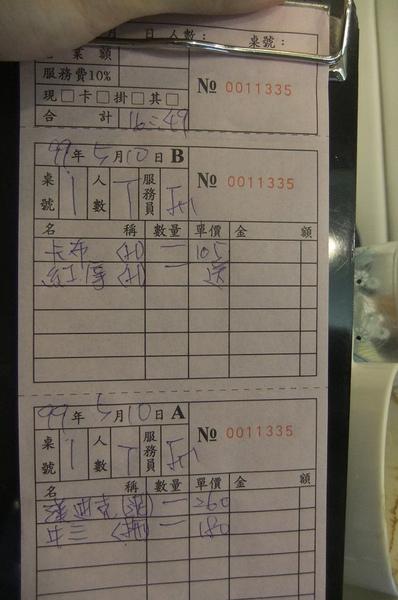 DSCF3474(001).jpg