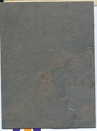SL106